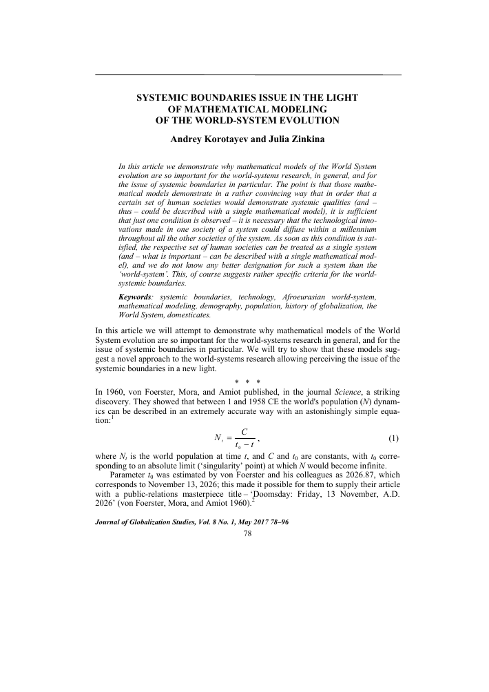 Systemic boundary issues in the light of mathematical Modeling of