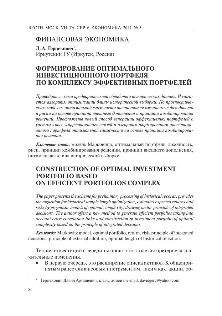 Poteza investments b vitamins forex co uk