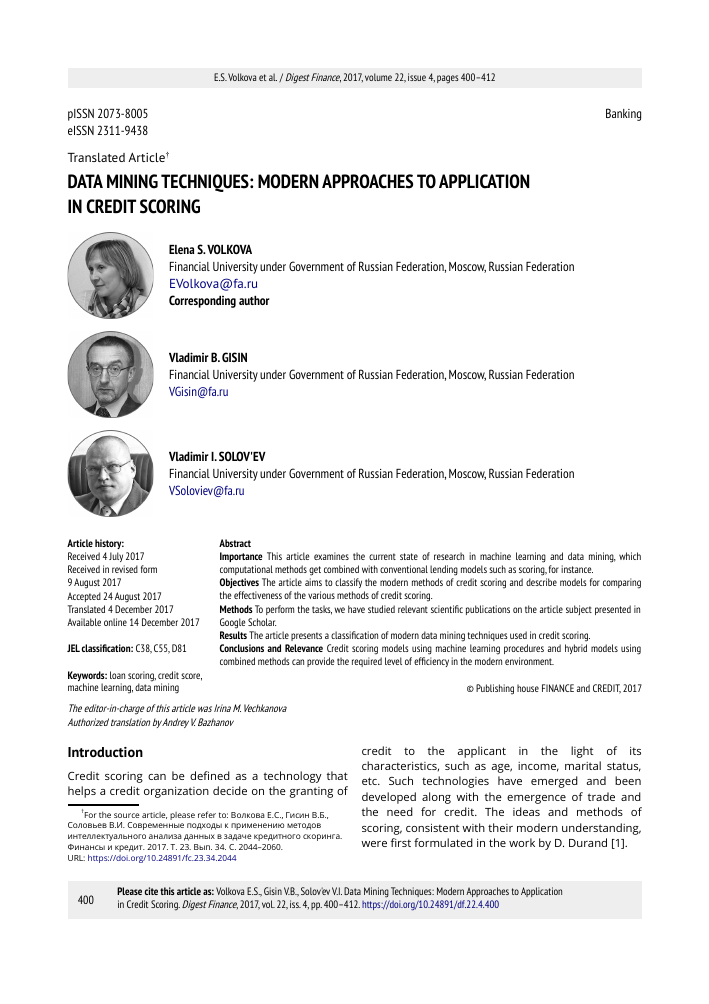 Data mining techniques: modern approaches to application in