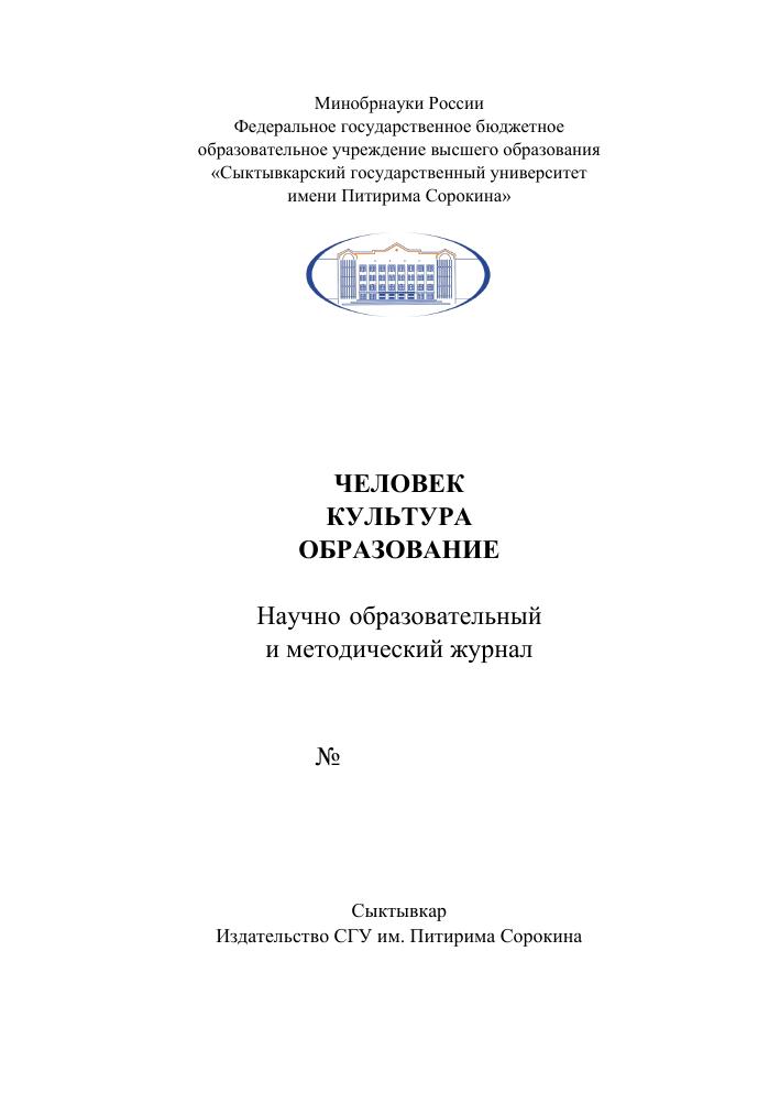 Список востребованных профессий для переселн я соотечественников в ростовской обл
