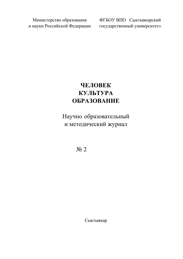 Русское Краткое. Выпуск 4 – Эротические Сцены