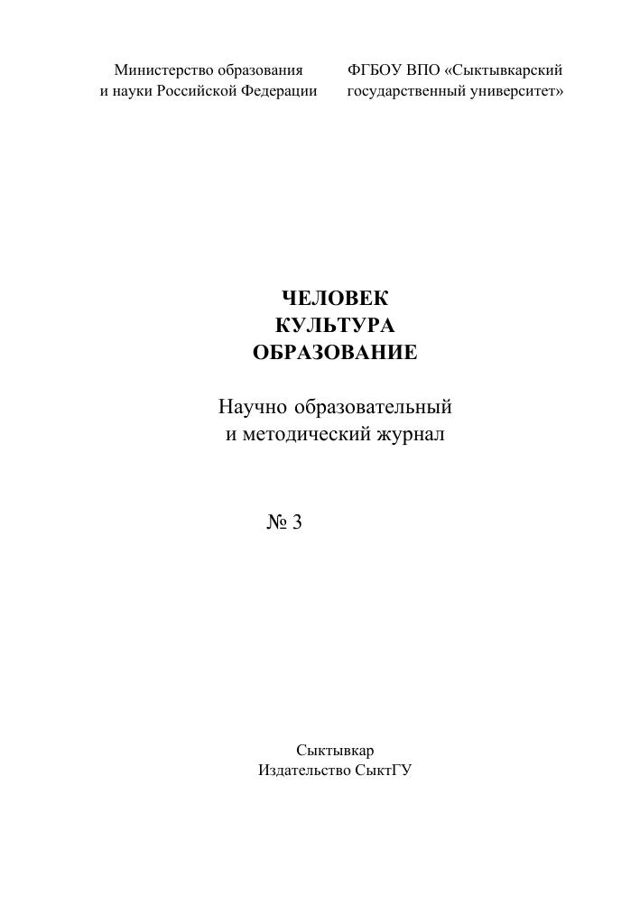 тинькофф банк мультивалютная дебетовая карта тарифы