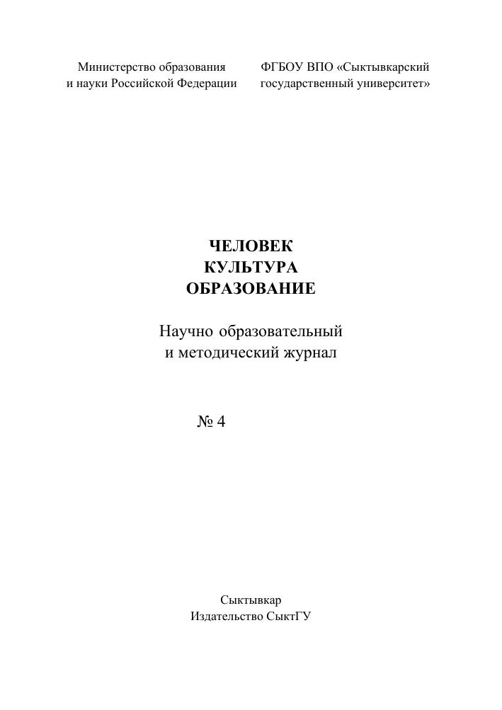 Работы физике методы работы мечникова презентация сравнительное правоведение миграция россии
