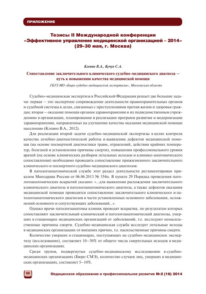 Наименование карантинного № и дата приказа об установлении федераль.