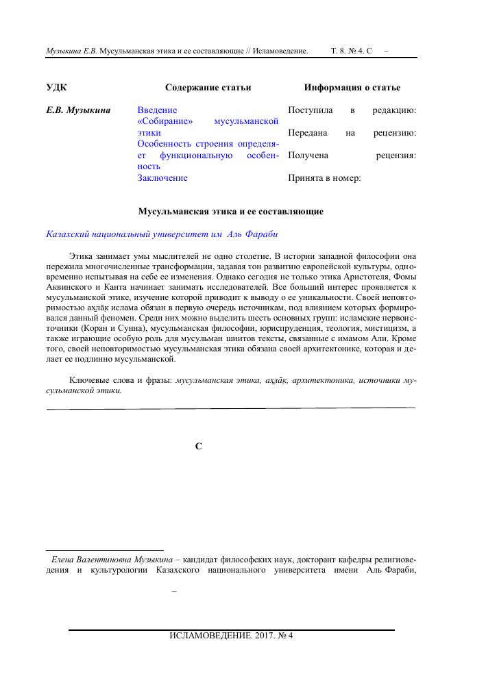 User blog (Vladimir Malyaev) 94