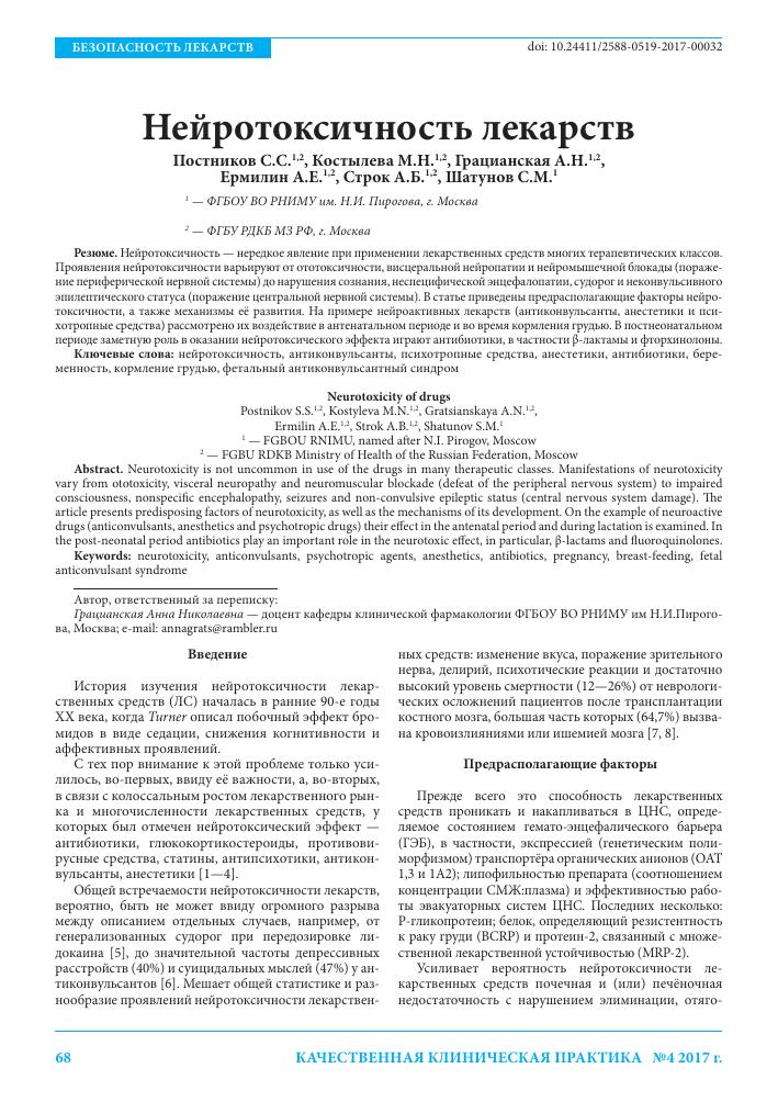 Ческие глюкокортикостероиды в какой аптеке можно купить сустанон-250
