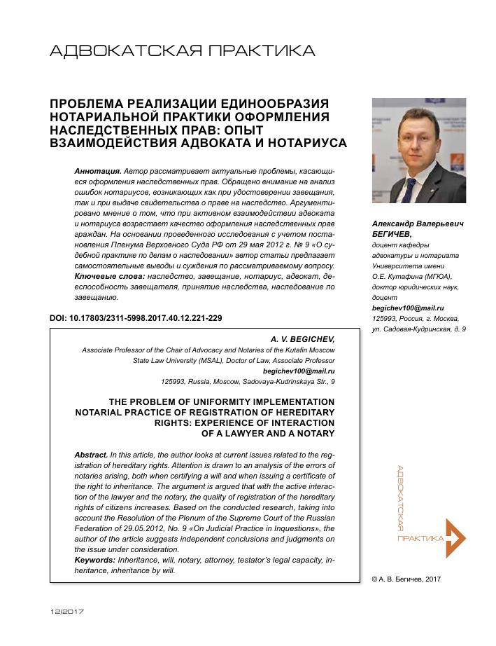 Компенсации детям войны в россии Гречков К.В.