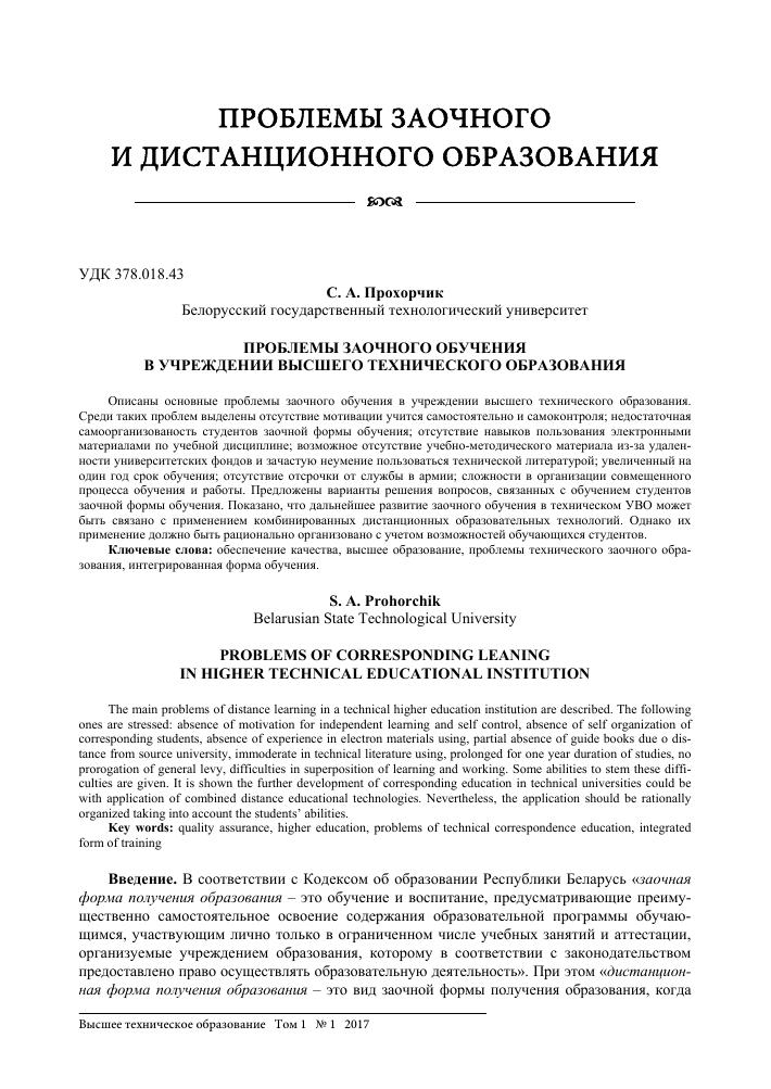 Вызов на сессию Белорусская норма показателей тимолов анализа крови
