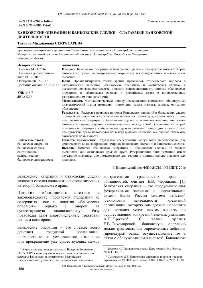 Упк рф ст 124 125 сроки обжалования