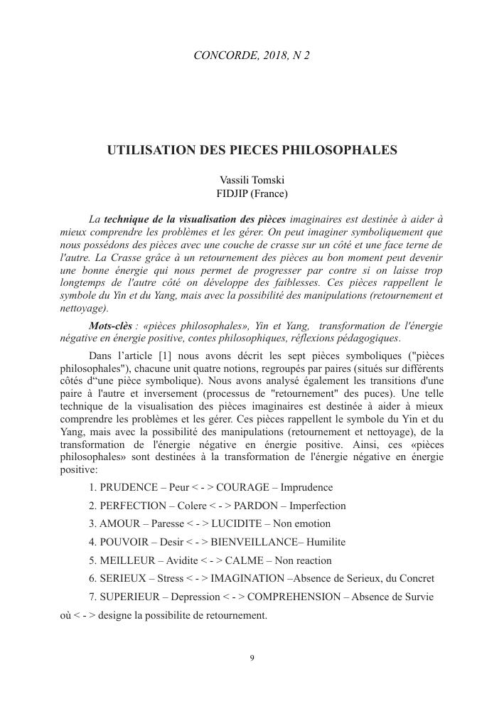 Utilisation Des Pieces Philosophales тема научной статьи