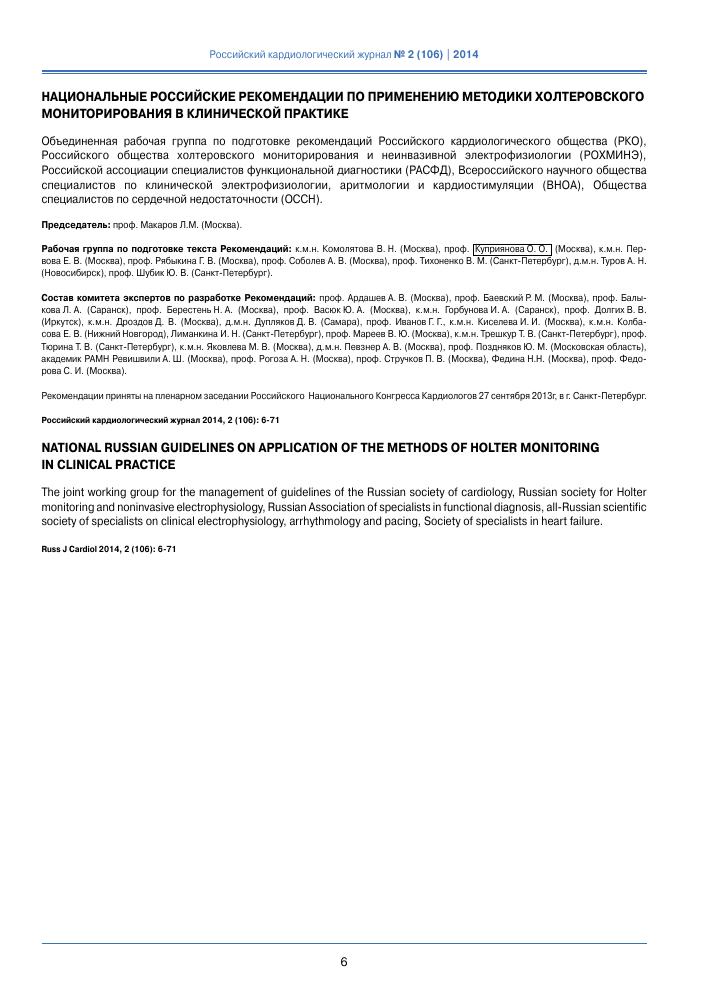 Standard life investments garson cfgs administracion y finanzas forex