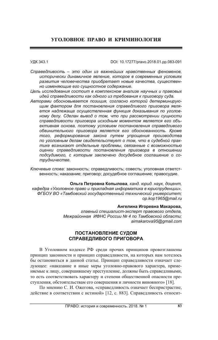 Постановление правительства 475 от 26.06.2008
