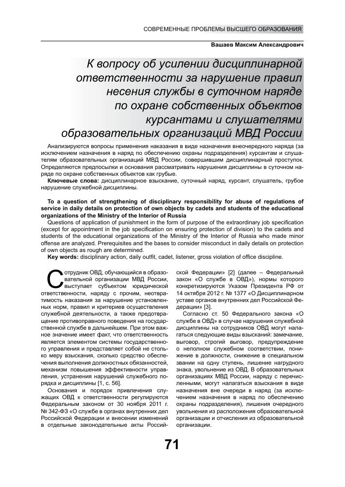 Можно ли в пед университете получить сертификат на знание русского языка