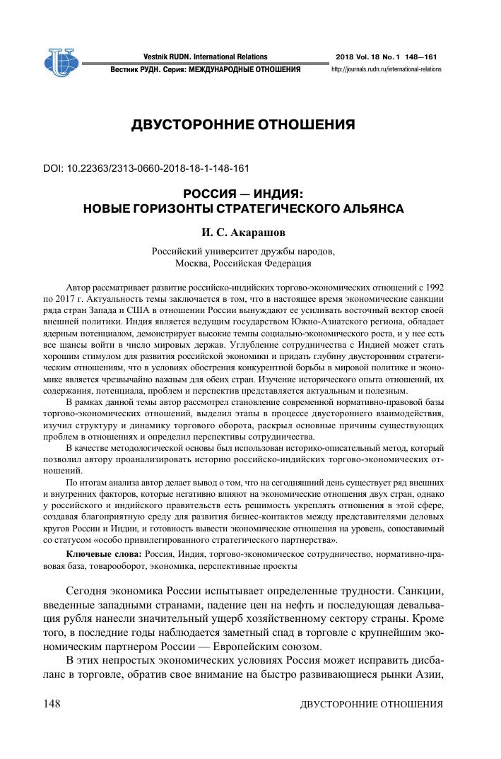 Договор подряда на выполнение ремонтных работ между юридическими лицами образец