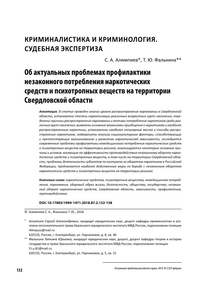 Регистрационная палата среднеахтубинского района