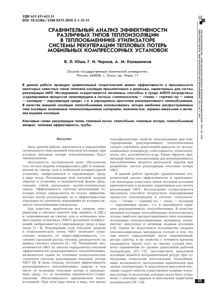 Паяный теплообменник Машимпэкс CA20-UM Серов