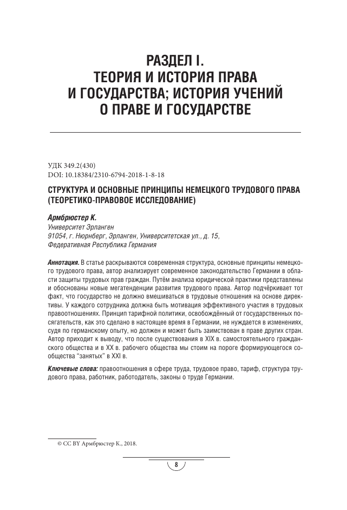 Коды регионов россии 2019