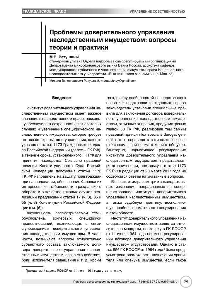 Пособие кормящим матерям 24 в 2019 новосибирская область