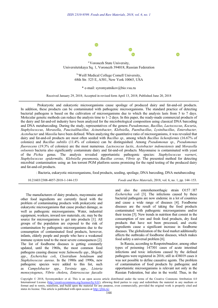 Study Of The Microbiological Composition Dairy Products And