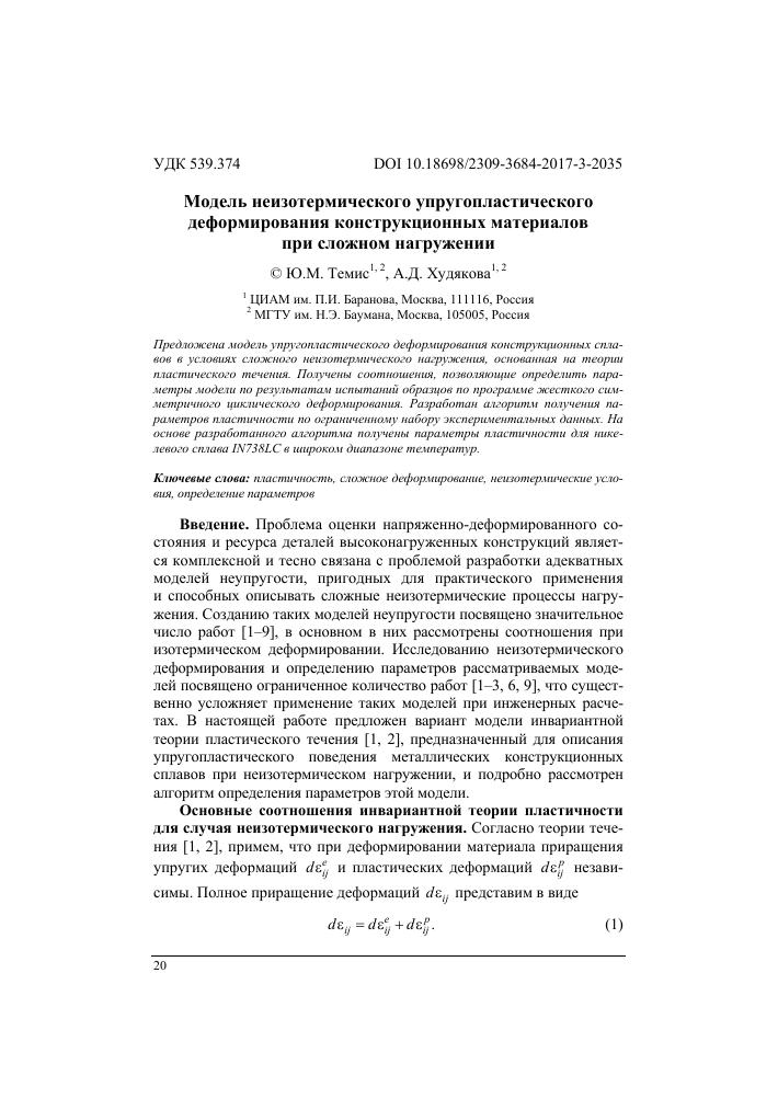 Основные модели работы со случаем подробное описание по каждой теории информационная девушка модель работы технической системы