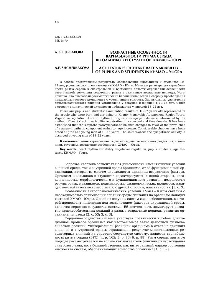 Щербаков 12 временная регистрация чем грозит регистрация граждан собственникам