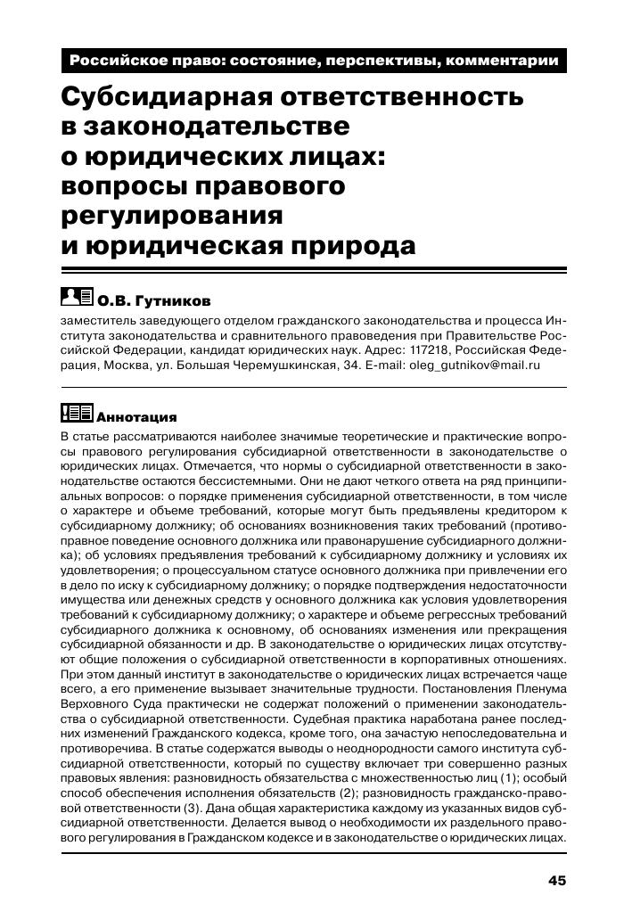 Уфмс база данных по запрету в россию