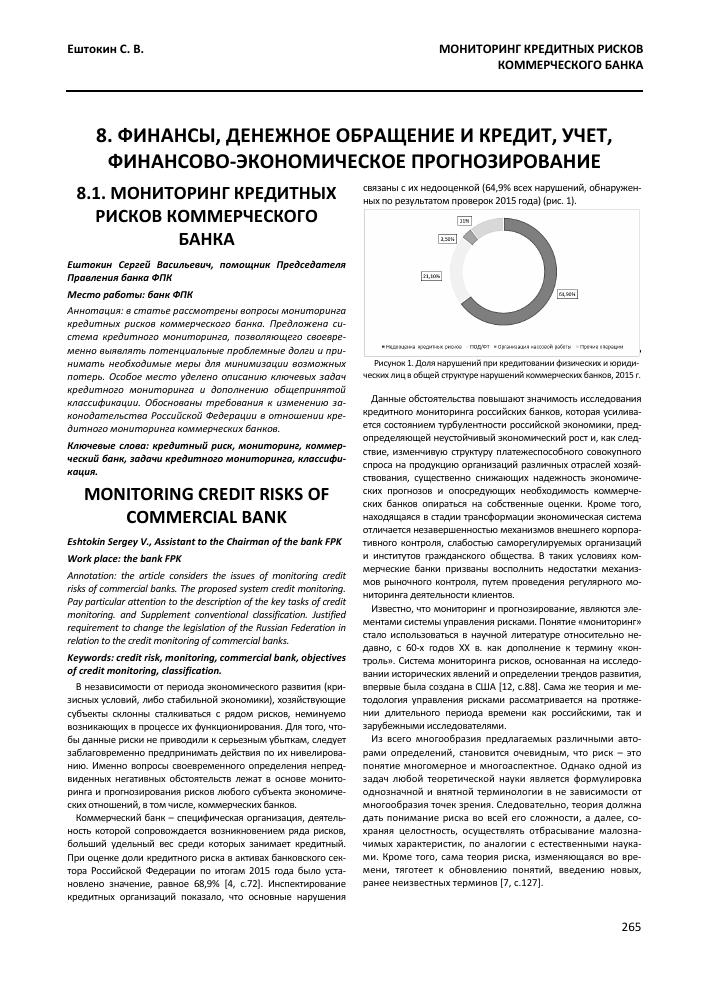 Кредит европа банк отделения в москве адреса московская область