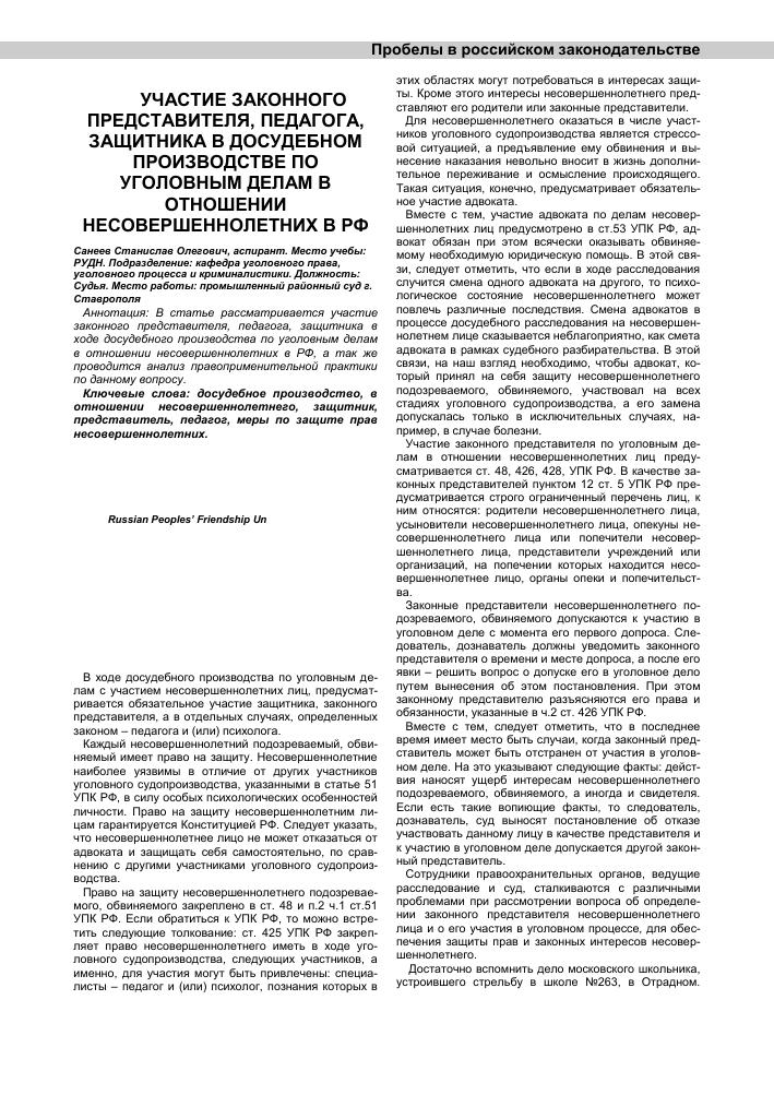 Независимая экспертиза лекарственных препаратов в москве
