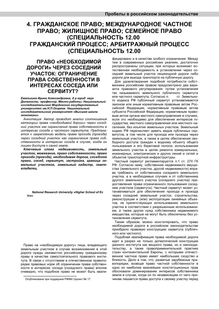 Куда писать письмо на отказ от гражданства украины образец 2019