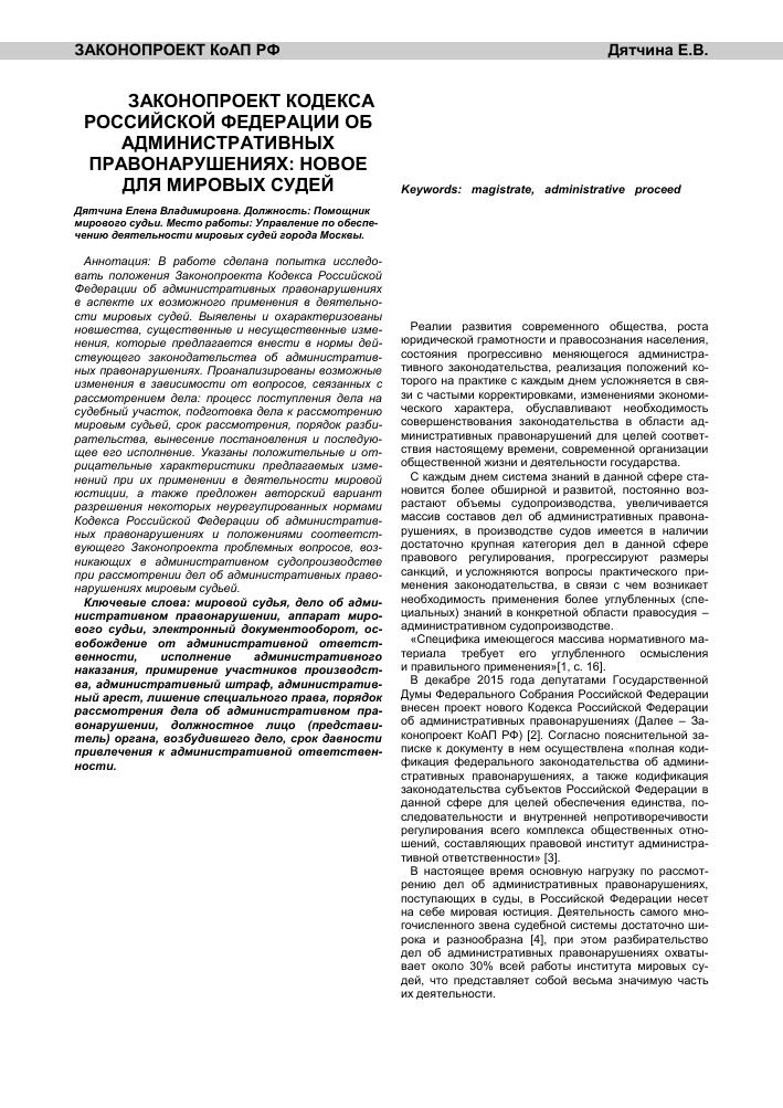 Оренбург ифнс ленинского района вход в лич