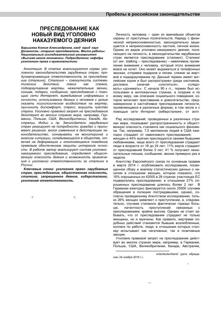 Уфмс россии какие документы нужны для рвп