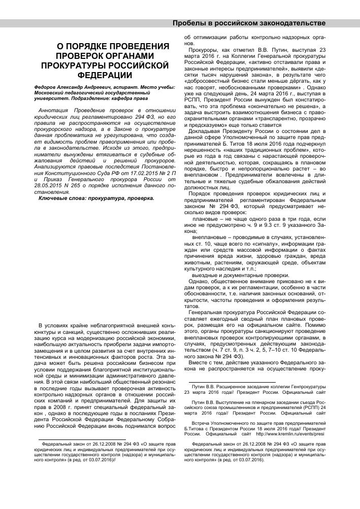 Агентский договор с физ лицом налогообложение