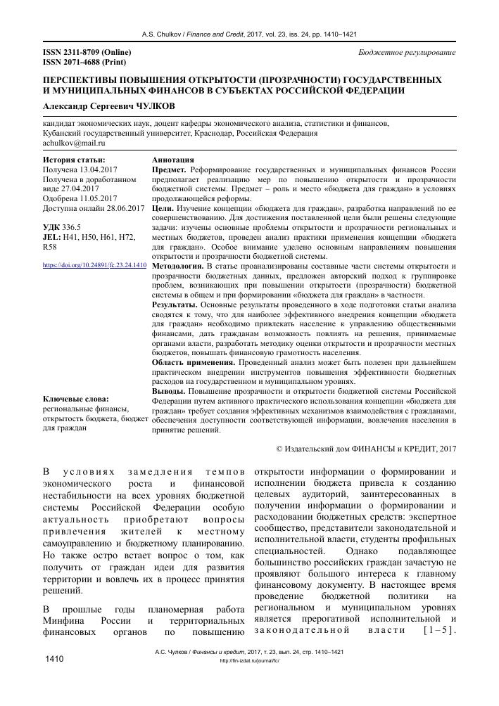 деньги на карту без отказов vsemikrozaymy.ru