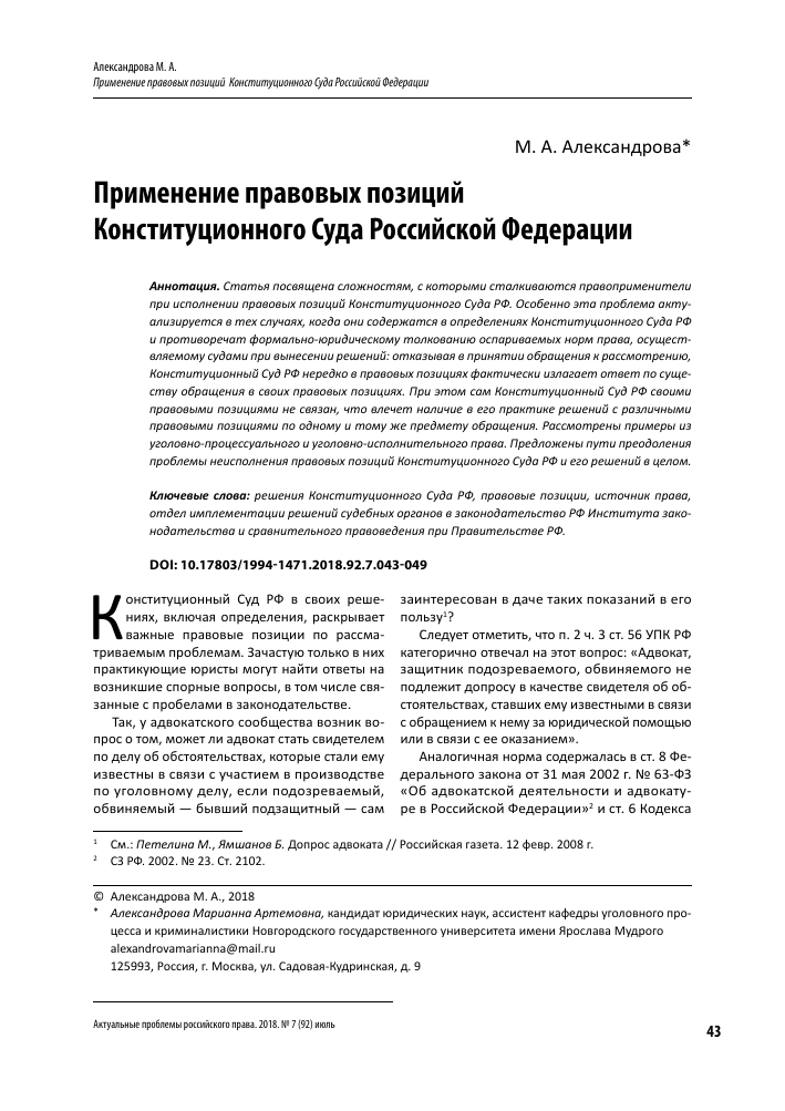 Льготы дивидентыипра для инвалидов 2 группы в ставропольском крае
