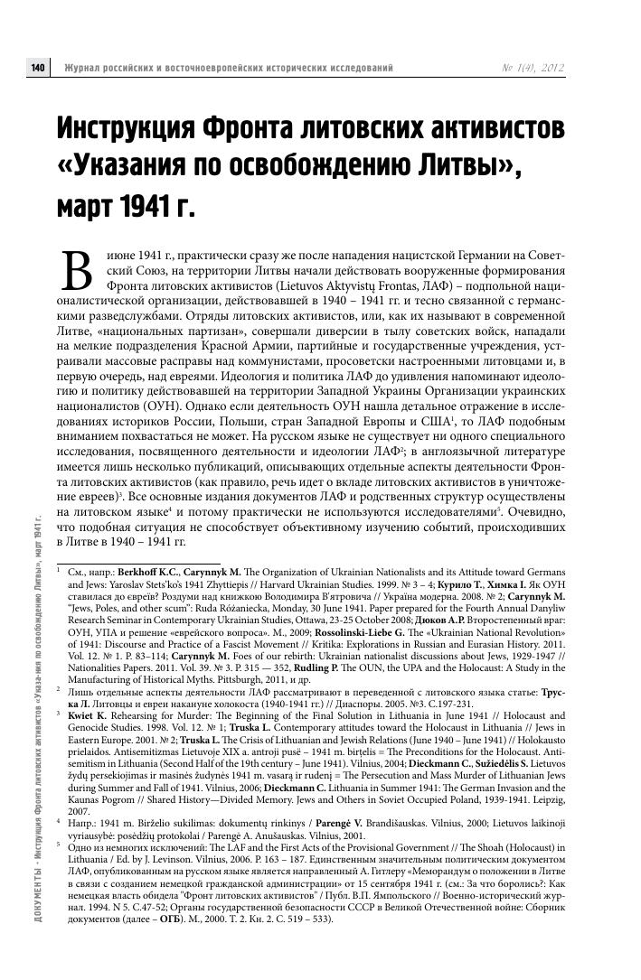 Трудовой договор и гражданский отличия