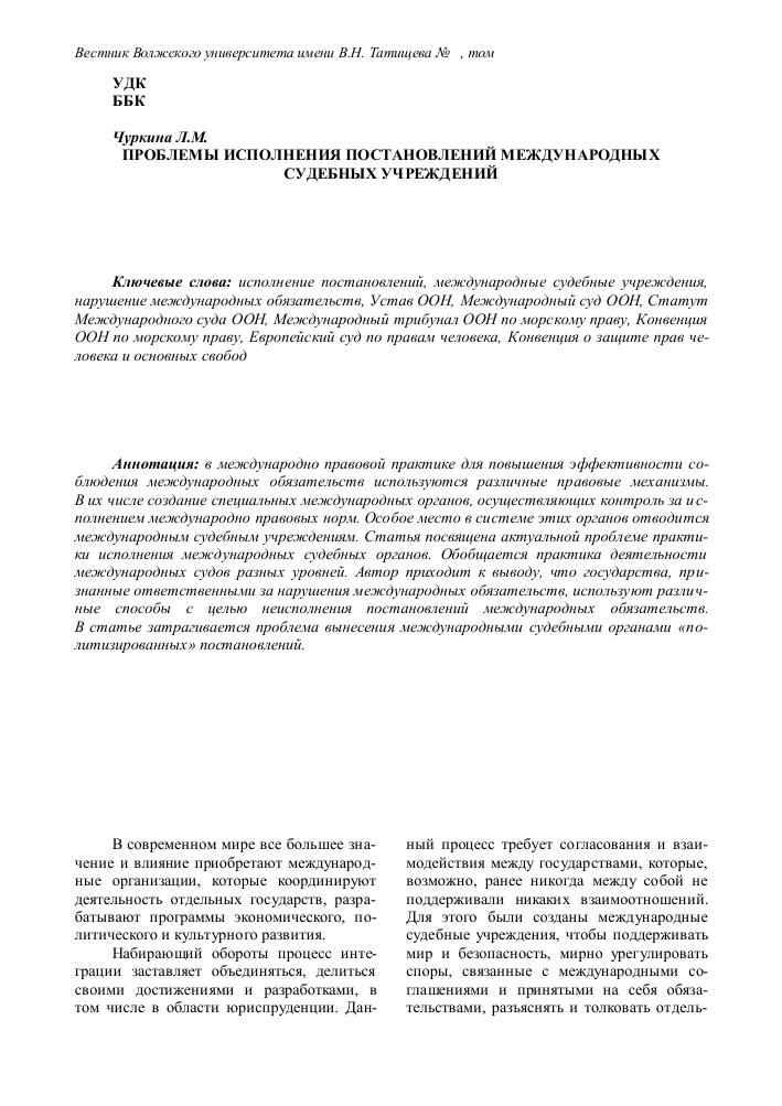 Заявление на загранпаспорт россии