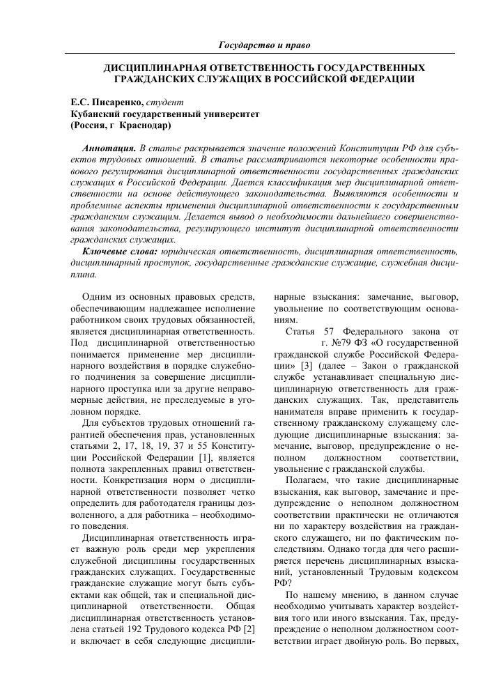 займы онлайн на карту 100000 рублей
