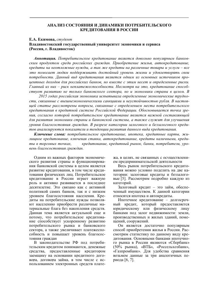схема метро москвы салатовая ветка