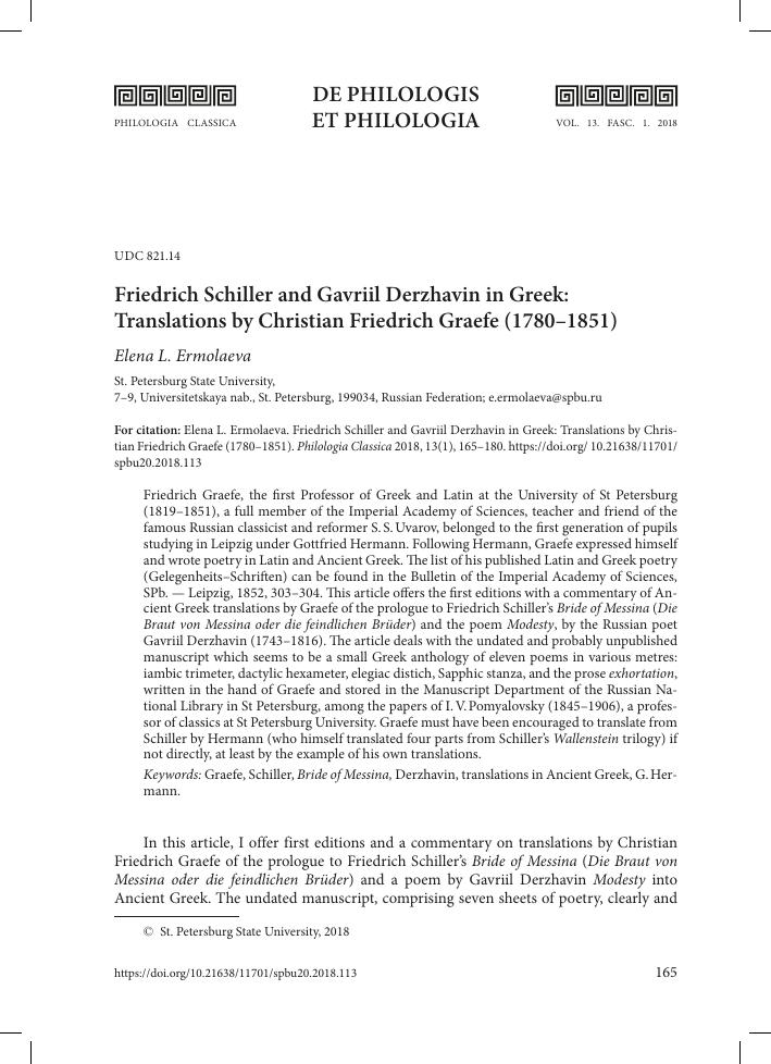 Friedrich Schiller and Gavriil Derzhavin in Greek: translations by