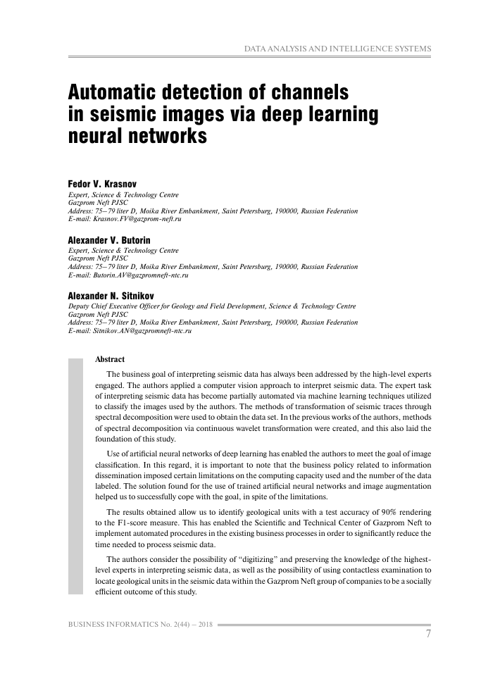 Automatic detection of channels in seismic images via deep learning