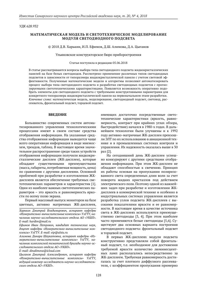 Математические модели в науке как средства работы с информацией стихи для девушки работа