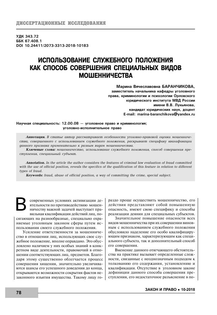 Сроки в гражданском праве украины исковая давность