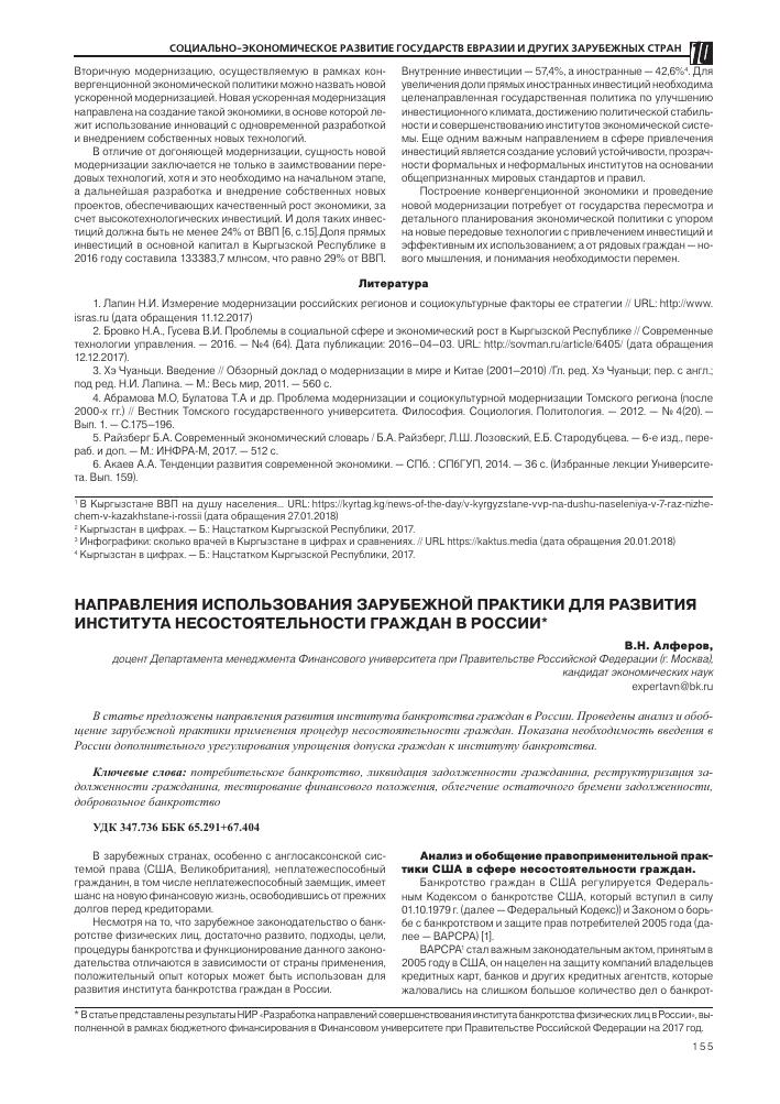 как оформить кредит в каспий банке онлайн в казахстане астана