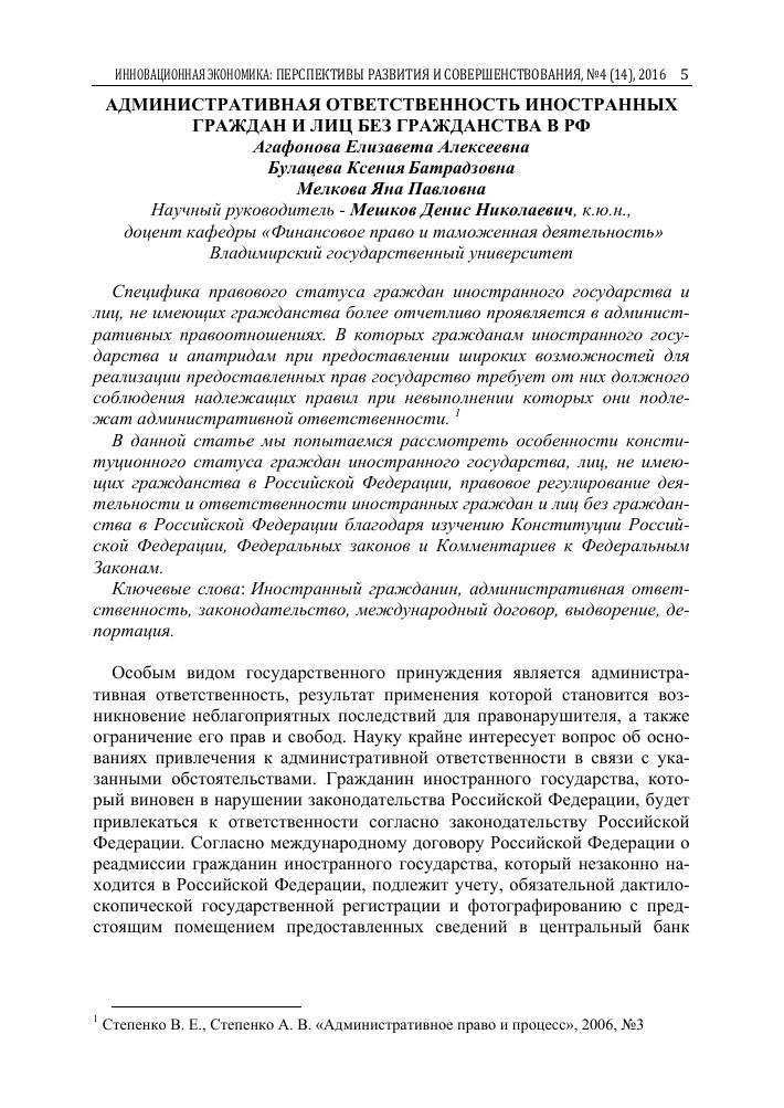 Размеры американские и русские