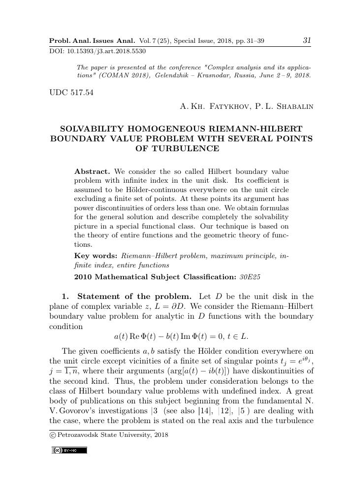 Solvability homogeneous Riemann-Hilbert boundary value