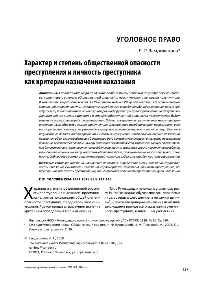Проверить готовность вид на жительство в россии 2020 году онлайн режиме