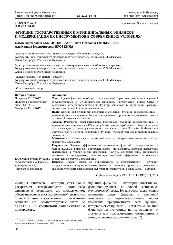 Тинькофф банк онлайн заявка на кредитную карту москва