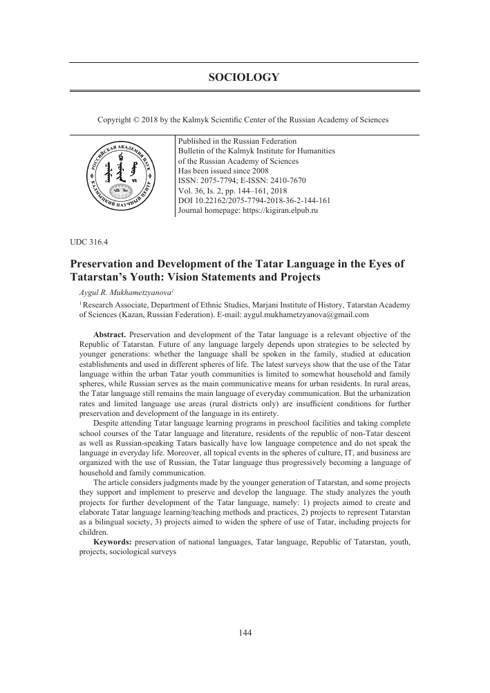 c1d22f28ca8bb Preservation and development of the Tatar language in the eyes of ...