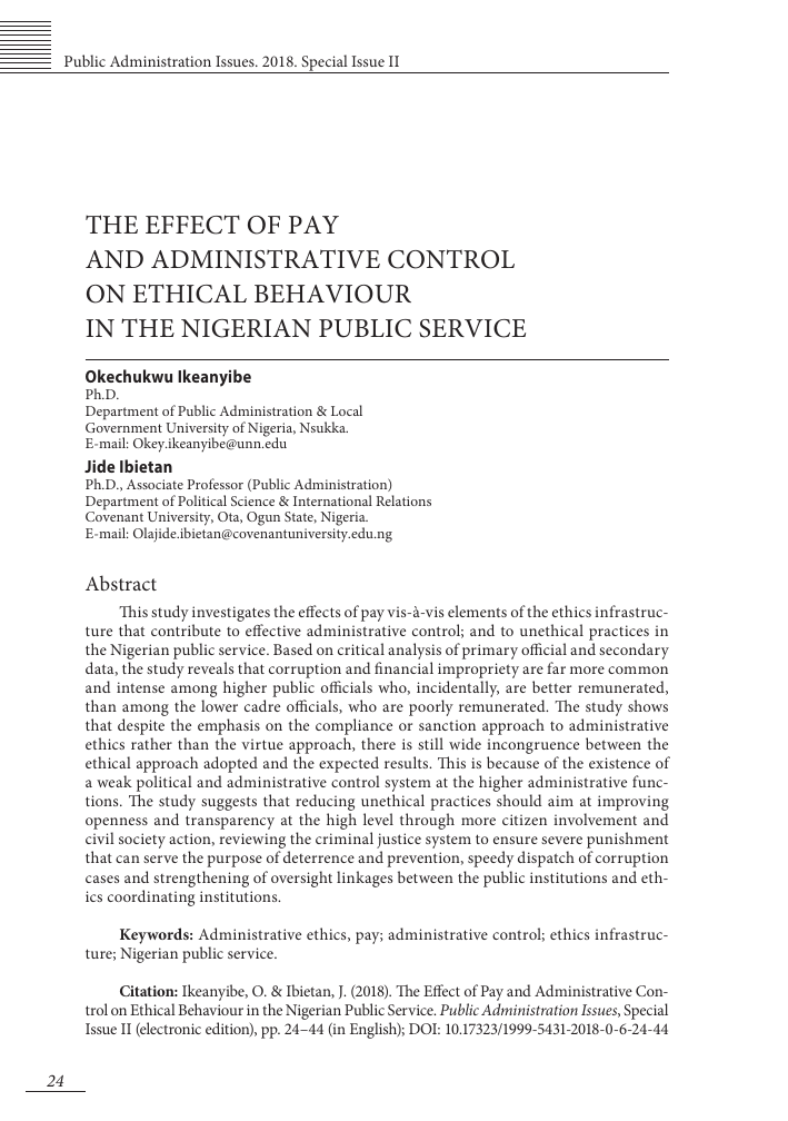 The effect of pay and administrative control on ethical