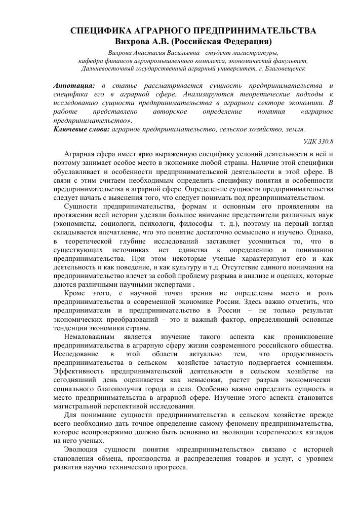 газпромбанк белгород официальный сайт кредиты